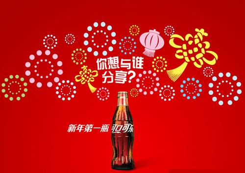 tradurre il marchio in Cina